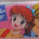 Marmalade Boy Pencil Case (style1)