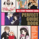 Hana to Yume Perfect Guide Book (Trading card book)