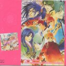 Harukanaru toki no naka de book cover