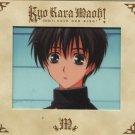 Kyo Kara Maoh! Cel Card promo (Yuri) card (Yaoi)