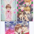 HanaKimi, For You in Full Blossom Christmas postcard set