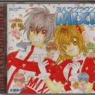 Milk Crown Lover's Drama CD (2)