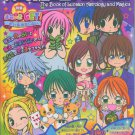 Sho-comi Tarot card set: Mayu Shinjo & more