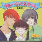 Fruits Basket Mouse pad