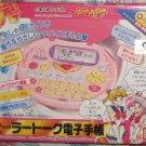 Sailor Moon Talking electronic item