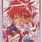 D.N. Angel Trading Card 82