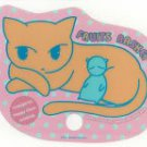 Fruits Basket, Kyo thumb fan