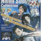 Anime Song Collection Book (Winter '05)