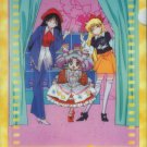 Sailor Moon hard file