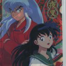 Inu Yasha large clear file