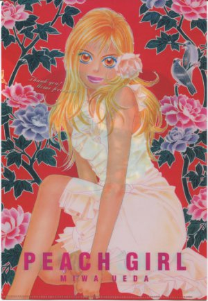 Peach Girl clear file