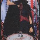 Tsubasa Chronicle Trading Card #25