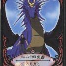 Tsubasa Chronicle Trading Card # 26