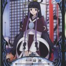 Tsubasa Chronicle Trading Card #36