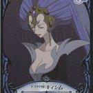 Tsubasa Chronicle Trading Card # 40