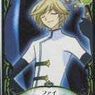 Tsubasa Chronicle Trading Card #52