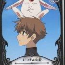 Tsubasa Chronicle Trading Card #54
