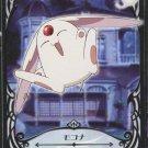 Tsubasa Chronicle Trading Card #14