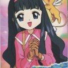 Card Captor Sakura Vending Set 1 Reg 18