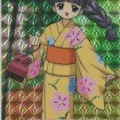 Card Captor Sakura Vending Set 3 prism 77