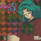 Sailor Moon S TC Mini prism 47