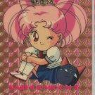 Sailor Moon PP4 prism- 180 ChibiUsa