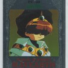 Magic Knight Rayearth Hero PC12