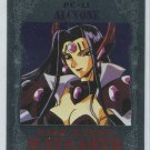 Magic Knight Rayearth Hero PC11 ~ ALCYONE