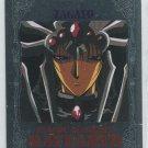 Magic Knight Rayearth Hero PC9 ~ ZAGATO