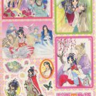 Saiunkoku Monogatari sticker set