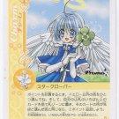 Ciao Furoku Trading Card (style3)