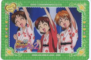 Ciao Furoku Trading Card (style4)