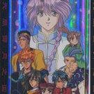 Fushigi Yuugi PC 2 foil card (#6)