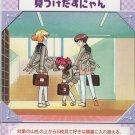 Tokyo Mew Mew Trading card (Furoku)4