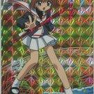 Card Captor Sakura vending Prism #1