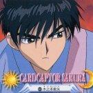 Card Captor Sakura vending 3 - #83