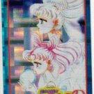 Sailor Moon Princess and Daughter (Manga art) prism sticker