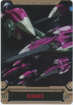 Gundam Seed Destiny (Suite1) card