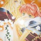 Doujinshi book (Junni Kokki)