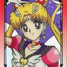 Eternal Moon cel card