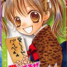 Ashteriuze baby, Ribon Trading Card collection reg- 0199