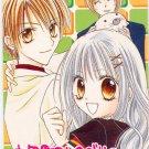Nagata-cho Strawberry, Ribon Trading Card collection reg- 0125