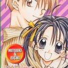 Full Moon wo Sagashita, Ribon Trading Card collection reg- 0019