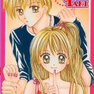 Max Lovely, Ribon Trading Card collection reg- 0014