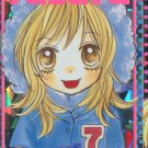 Ashteriuze Baby, Ribon Trading Card collection- 0138 prism