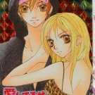 Ashteriuze Baby, Ribon Trading Card collection - 0053 prism
