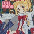 Full Moon wo Sagashita, Ribon Trading Card collection- 0042 prism