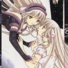 Chobits box prism- D23