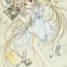Chobits box prism- D25
