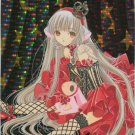 Chobits (dot prism) - C7